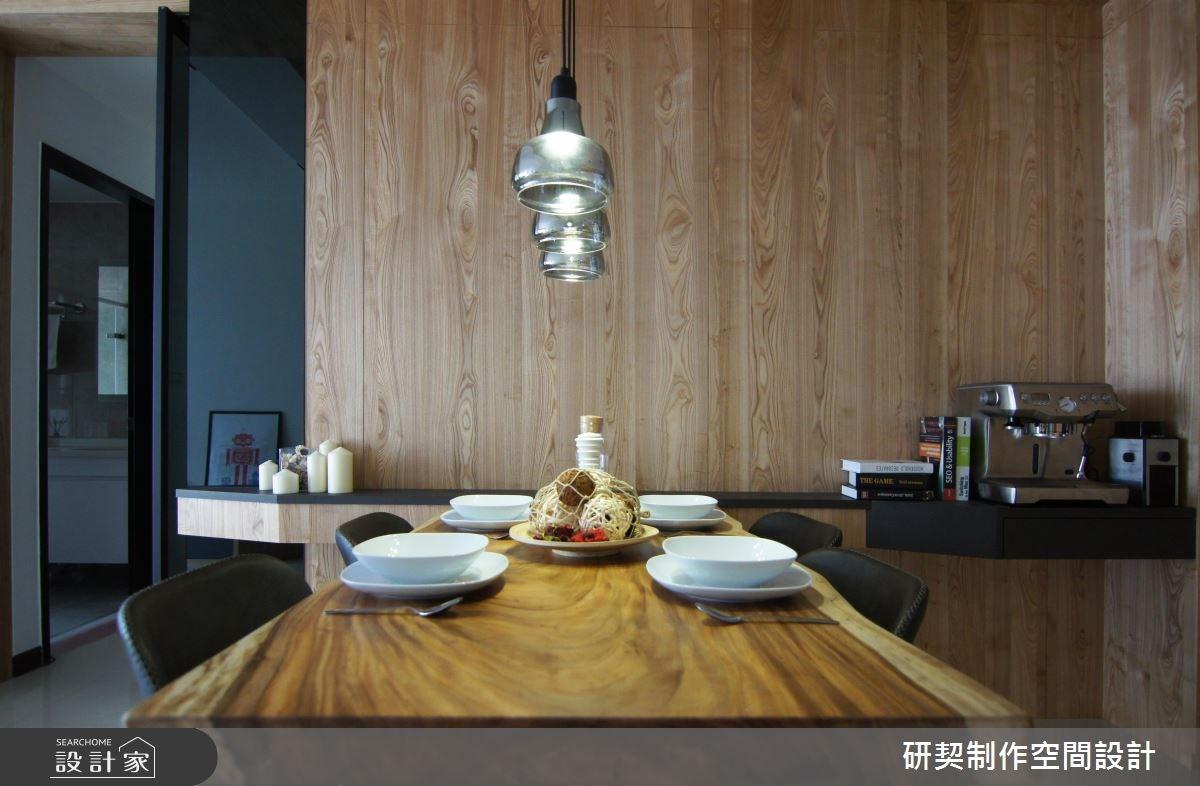 19坪新成屋(5年以下)_現代風餐廳案例圖片_研契制作_研契_02之2