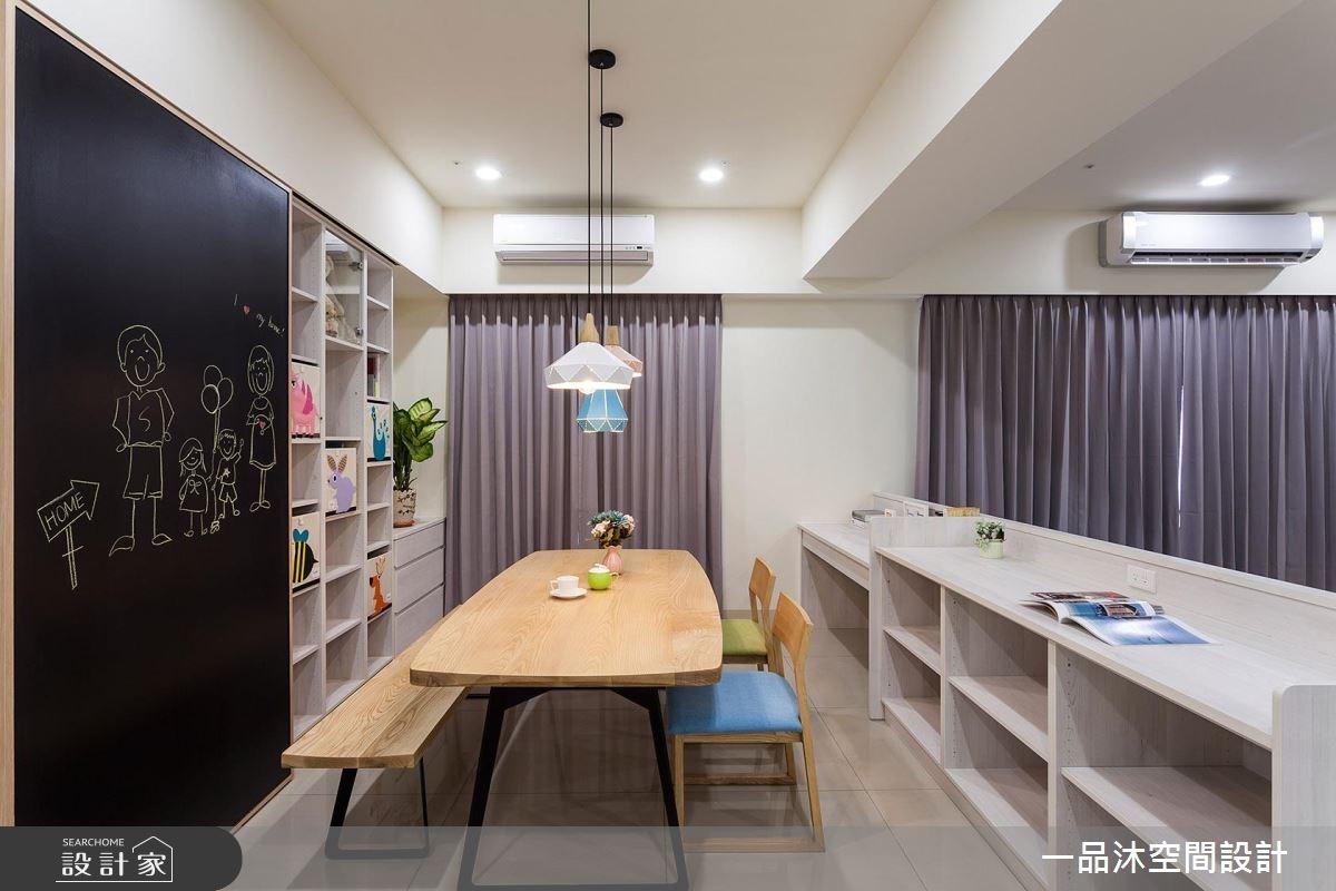 50坪新成屋(5年以下)_簡約風餐廳案例圖片_一品沐空間設計_一品沐_01之15