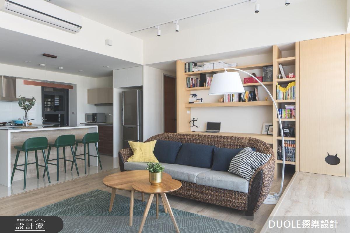 26坪新成屋(5年以下)_休閒風客廳廚房吧檯案例圖片_DUOLE掇樂設計_掇樂_02之2
