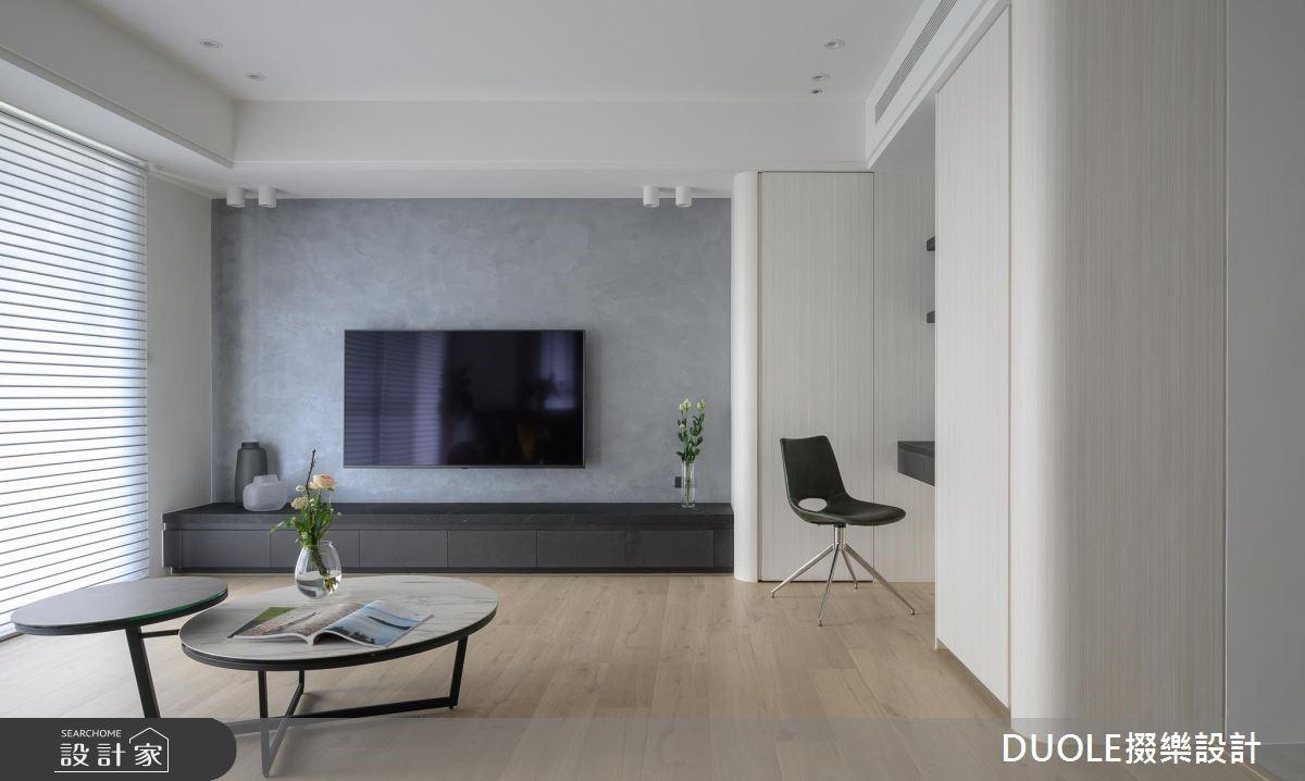 35坪新成屋(5年以下)_現代風客廳案例圖片_DUOLE掇樂設計_掇樂_07之3