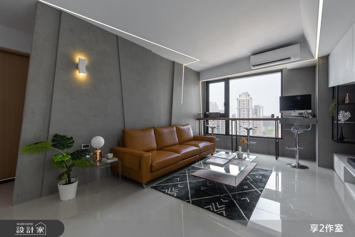 20坪新成屋(5年以下)_現代風客廳案例圖片_享享室內設計_享享_02之3