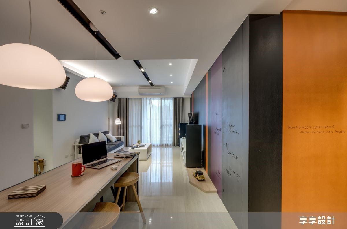 22坪新成屋(5年以下)_現代風案例圖片_享享室內設計_享享_03之1