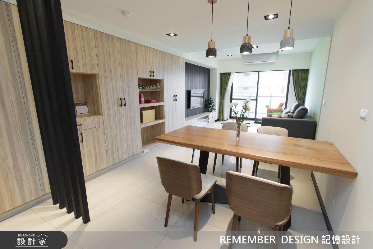 28坪預售屋_現代風餐廳廚房案例圖片_記憶設計_記憶_01之2
