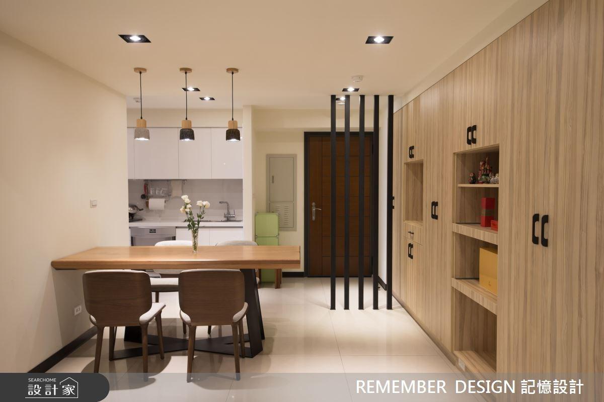 28坪預售屋_現代風玄關餐廳廚房案例圖片_記憶設計_記憶_01之5