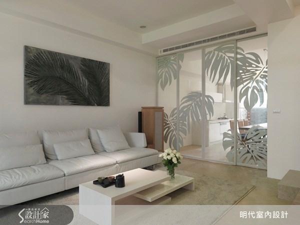 70坪新成屋(5年以下)_休閒風客廳案例圖片_明代室內裝修設計有限公司_明代_03之2
