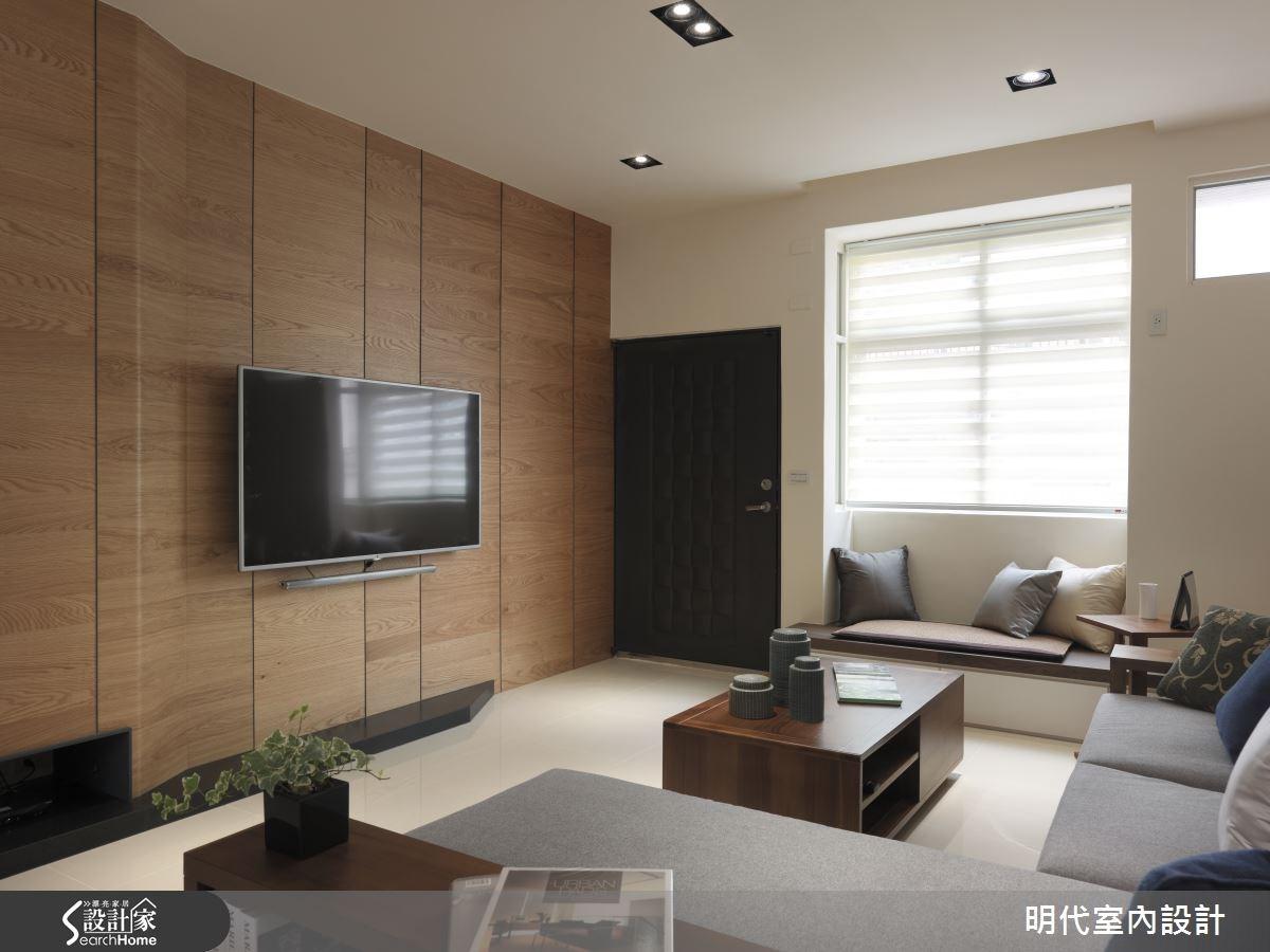 85坪新成屋(5年以下)_休閒風客廳案例圖片_明代室內裝修設計有限公司_明代_17之3