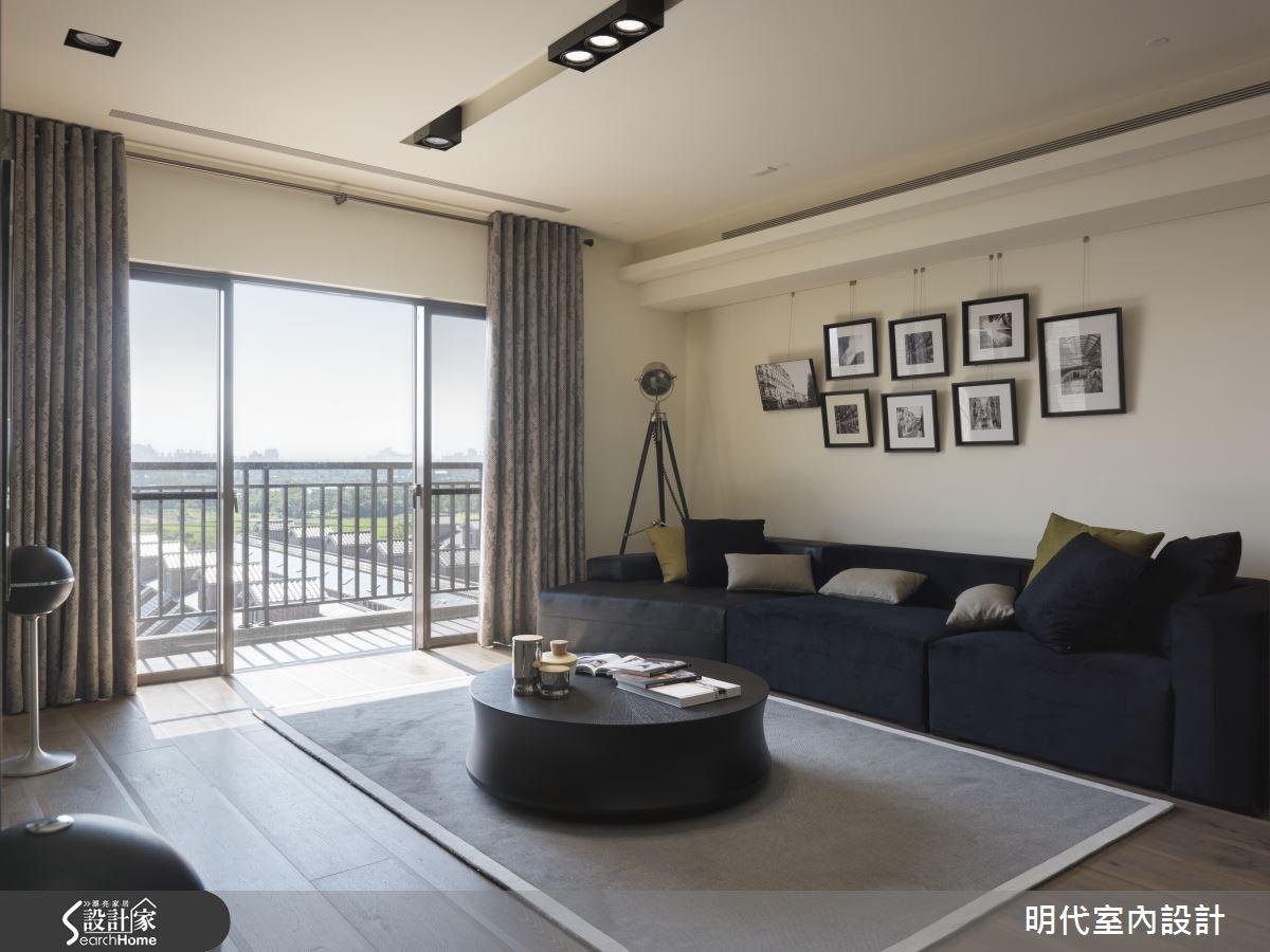 43坪新成屋(5年以下)_休閒風客廳案例圖片_明代室內裝修設計有限公司_明代_19之1