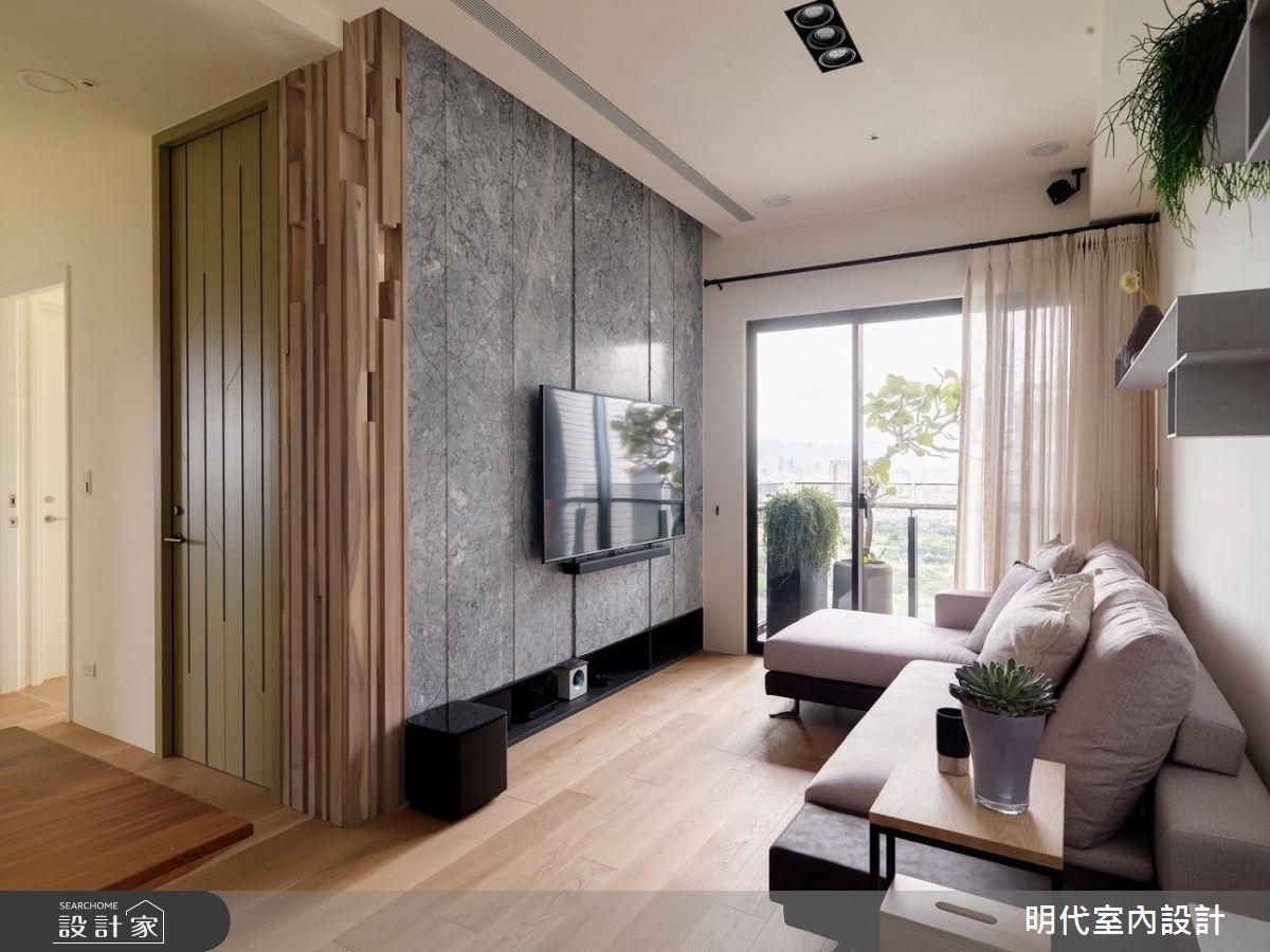 22坪新成屋(5年以下)_現代風客廳案例圖片_明代室內裝修設計有限公司_明代_33之6