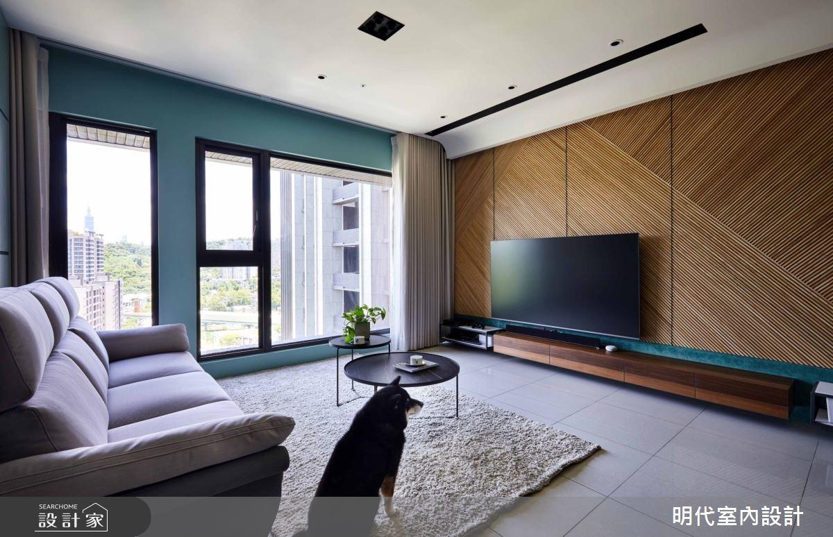 35坪預售屋_現代風客廳案例圖片_明代室內裝修設計有限公司_明代_37之3