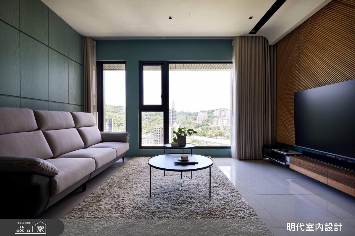 35坪預售屋_現代風客廳案例圖片_明代室內裝修設計有限公司_明代_37之5
