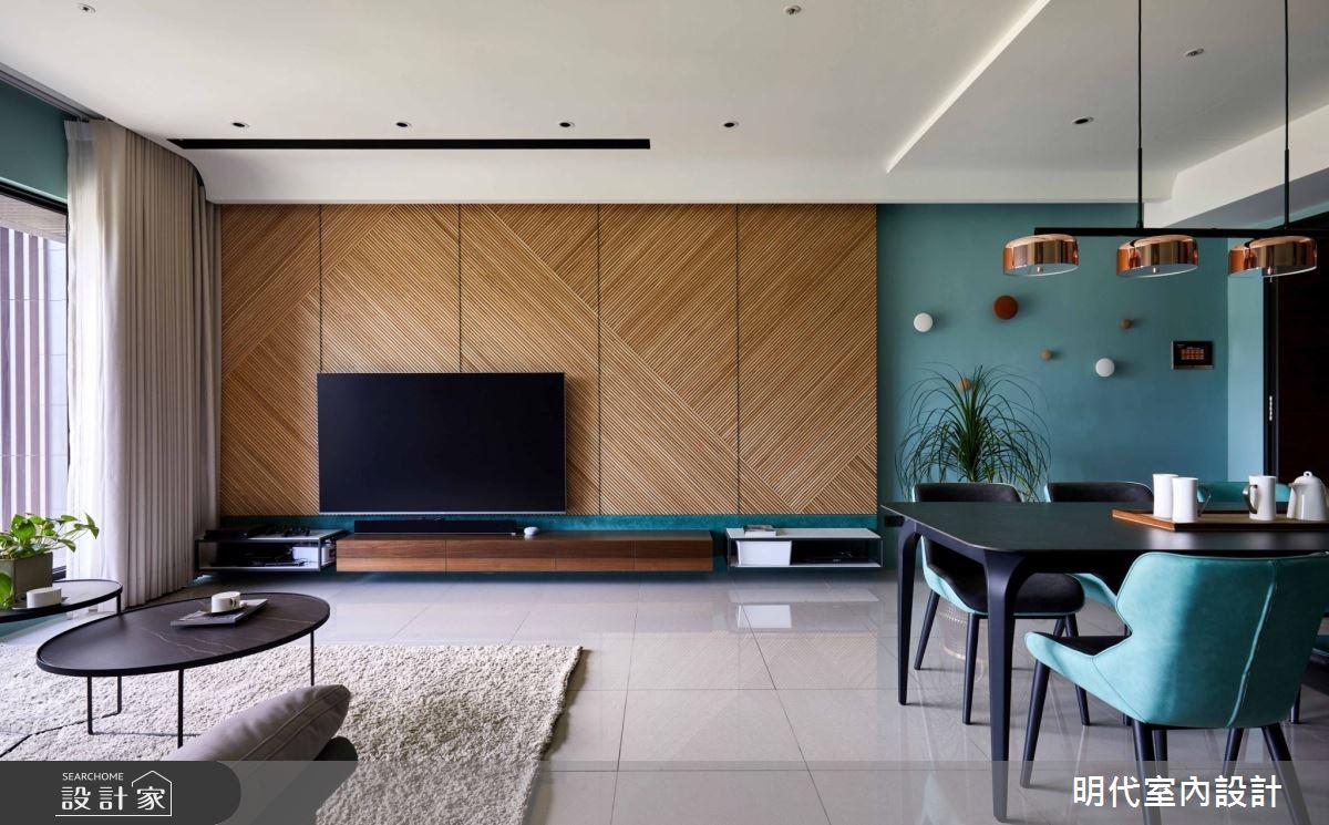 35坪預售屋_現代風客廳餐廳案例圖片_明代室內裝修設計有限公司_明代_37之6