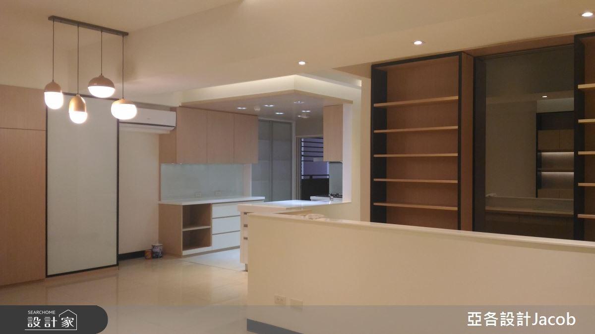 35坪預售屋_簡約風客廳廚房案例圖片_亞各室內裝修工程有限公司_亞各_01之4