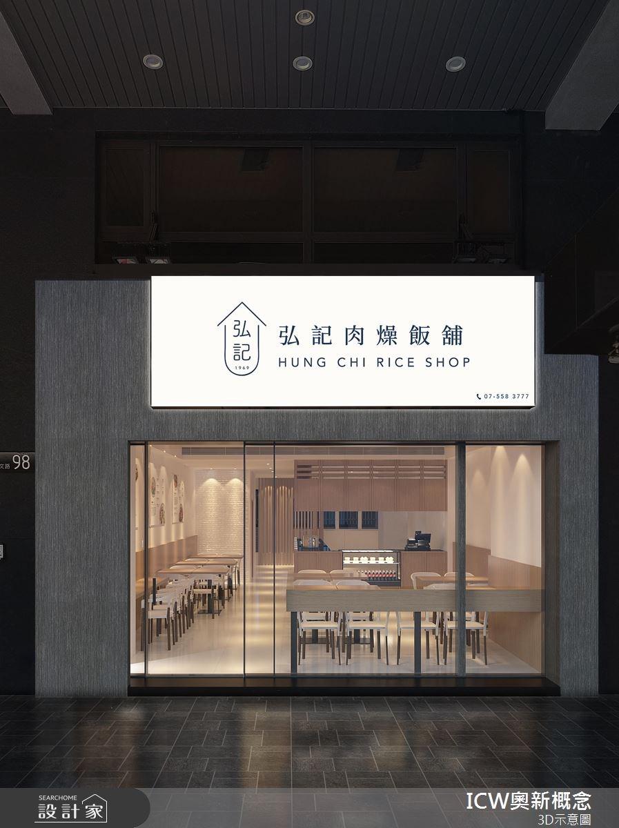 50坪新成屋(5年以下)_現代風案例圖片_奧新概念_奧新_15之3