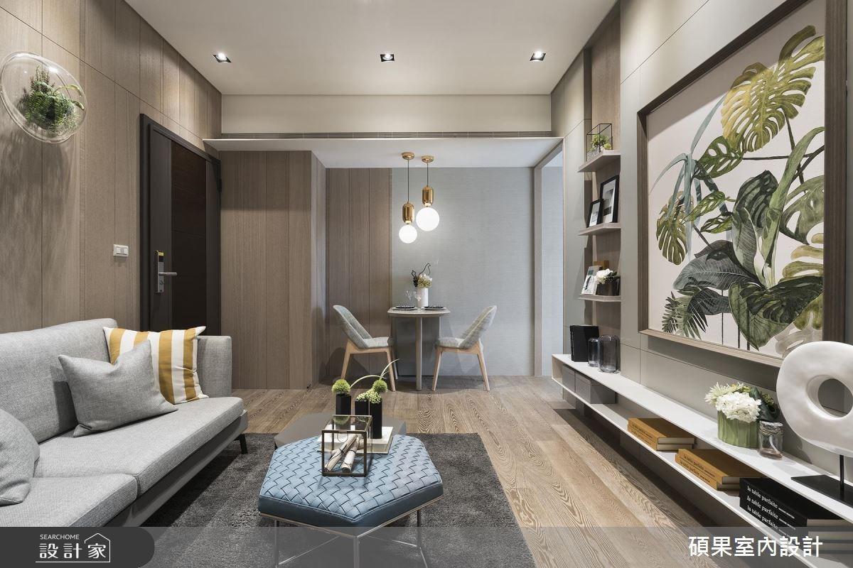 15坪新成屋(5年以下)_現代風客廳案例圖片_碩果室內裝修設計有限公司_碩果_04之2