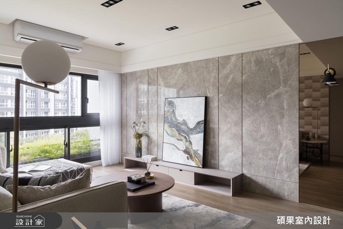 32坪新成屋(5年以下)_現代風客廳案例圖片_碩果室內裝修設計有限公司_碩果_16之3