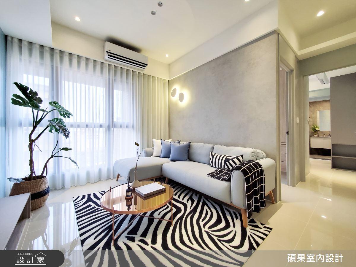 20坪新成屋(5年以下)_簡約風客廳案例圖片_碩果室內裝修設計有限公司_碩果_20之2