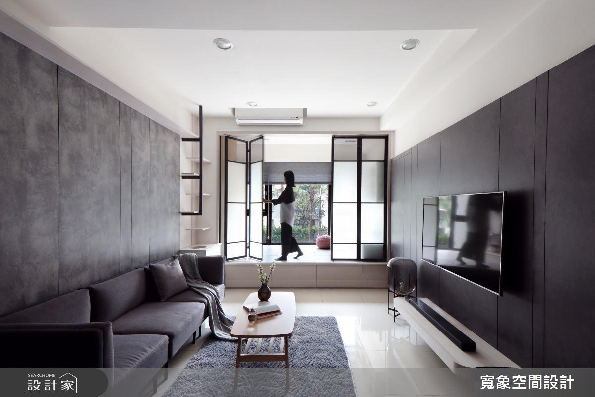 20坪新成屋(5年以下)_混搭風客廳案例圖片_寬象空間室內裝修有限公司_寬象_06之5