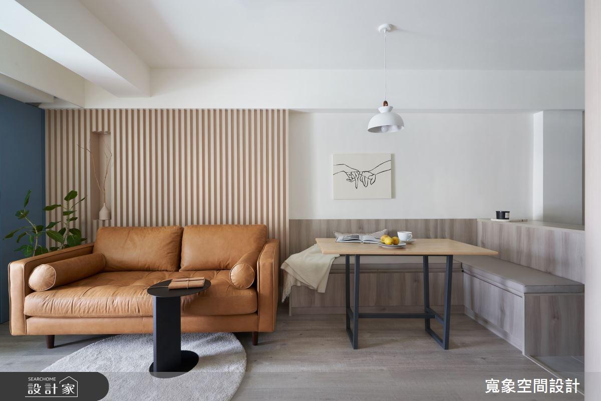 16坪老屋(16~30年)_北歐風客廳餐廳案例圖片_寬象空間室內裝修有限公司_寬象_14之3
