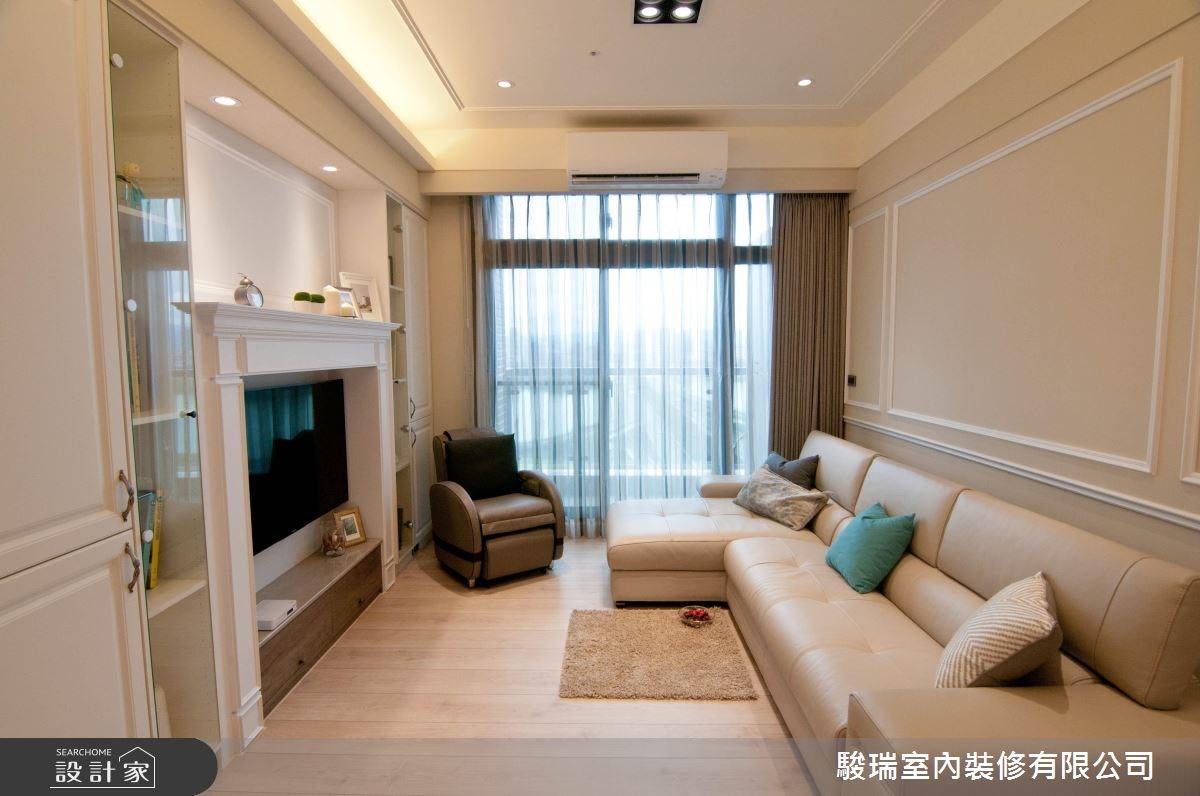 24坪新成屋(5年以下)_美式風客廳案例圖片_駿瑞室內裝修有限公司_駿瑞_03之2