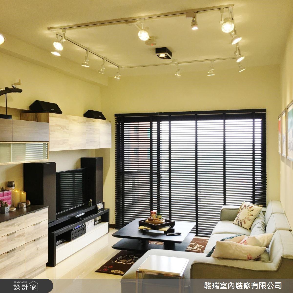 28坪新成屋(5年以下)_現代風客廳案例圖片_駿瑞室內裝修有限公司_駿瑞_05之6