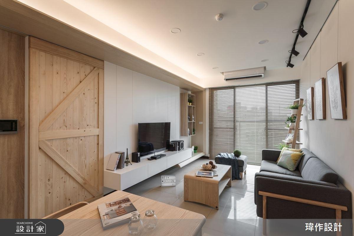 18坪新成屋(5年以下)_北歐風客廳案例圖片_瑋作設計有限公司_瑋作_透白之3
