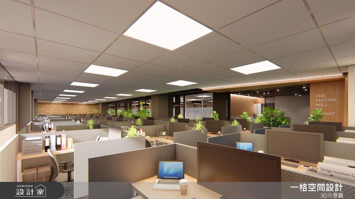 280坪新成屋(5年以下)_混搭風商業空間案例圖片_一格設計有限公司_一格_05之5