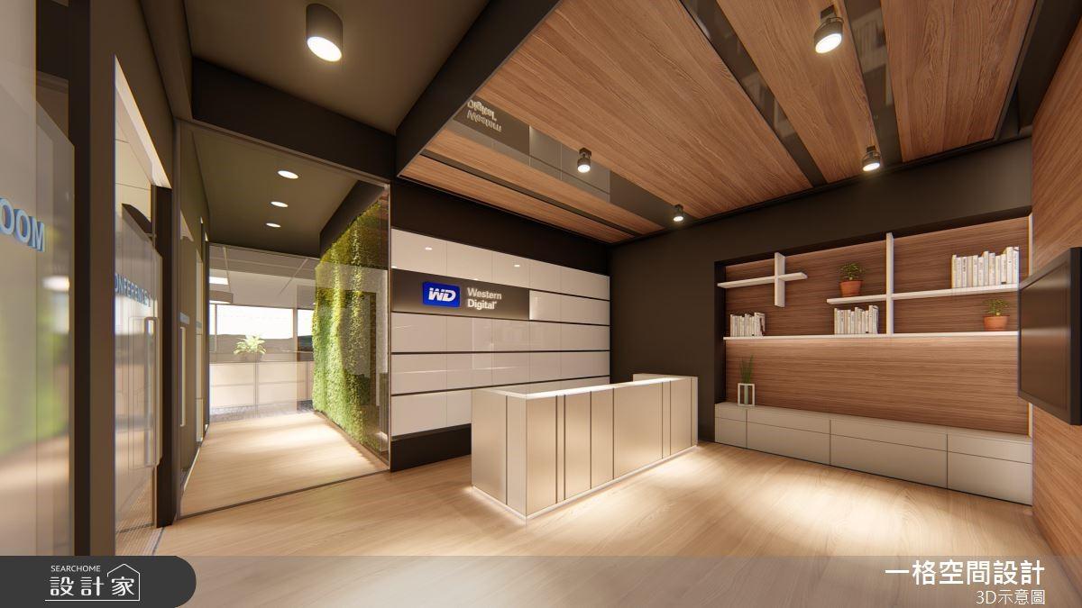 280坪新成屋(5年以下)_混搭風商業空間案例圖片_一格設計有限公司_一格_05之2