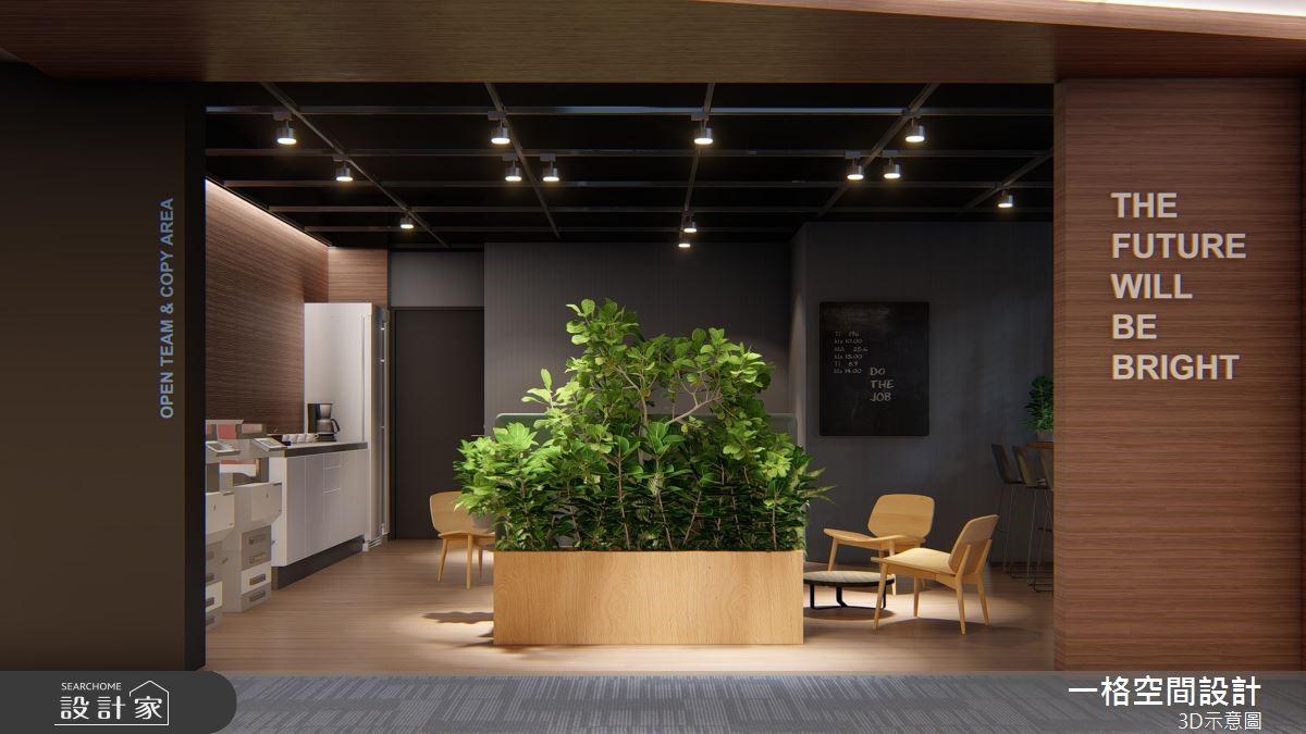 280坪新成屋(5年以下)_混搭風商業空間案例圖片_一格設計有限公司_一格_05之6