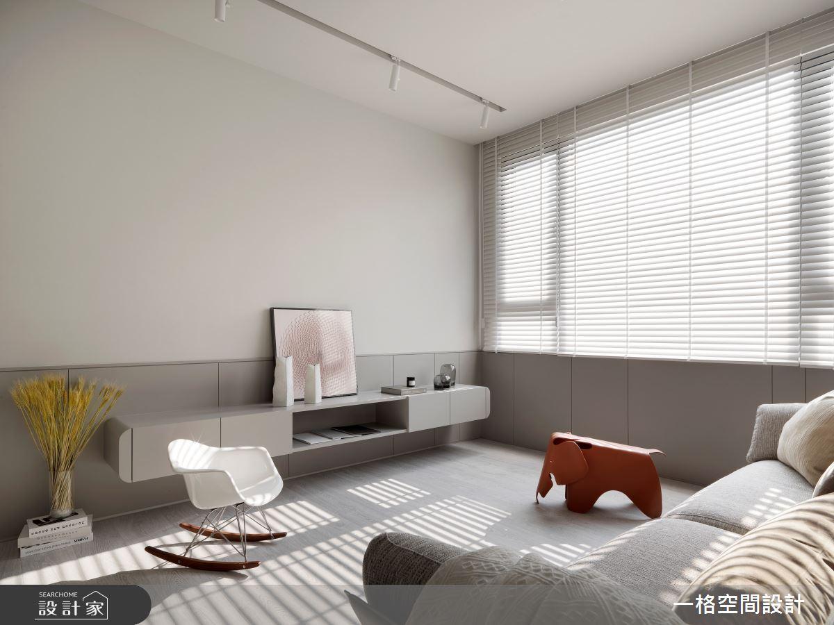 30坪新成屋(5年以下)_簡約風客廳案例圖片_一格設計有限公司_一格_11之2