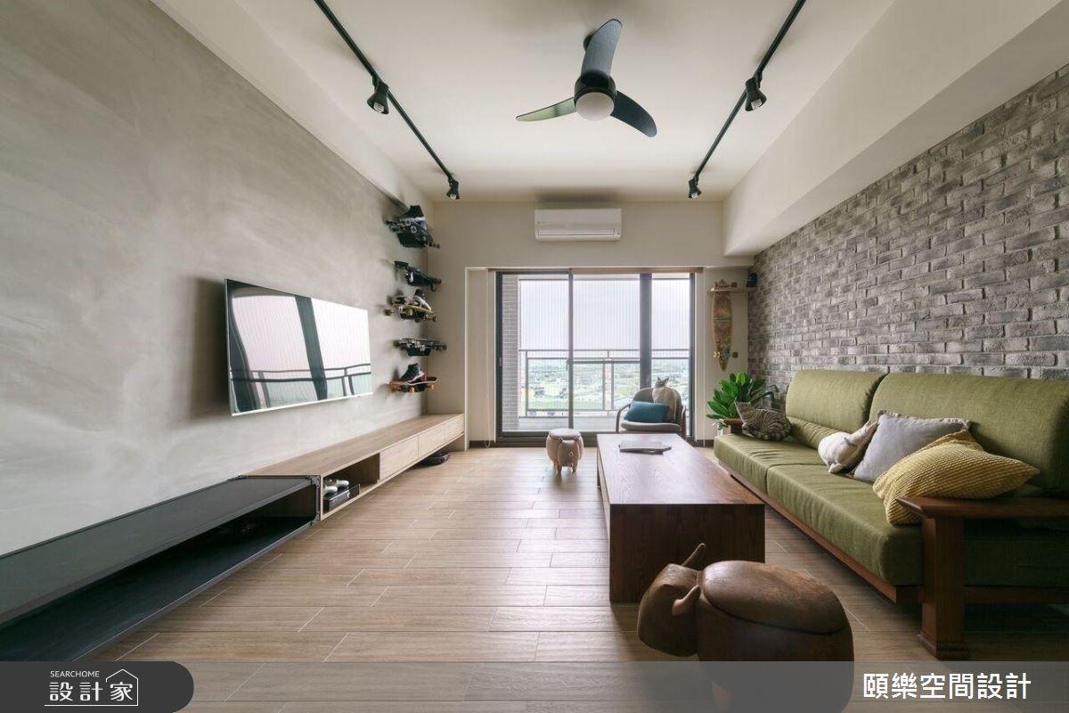 30坪預售屋_工業風客廳案例圖片_頤樂空間設計有限公司_頤樂_01之2