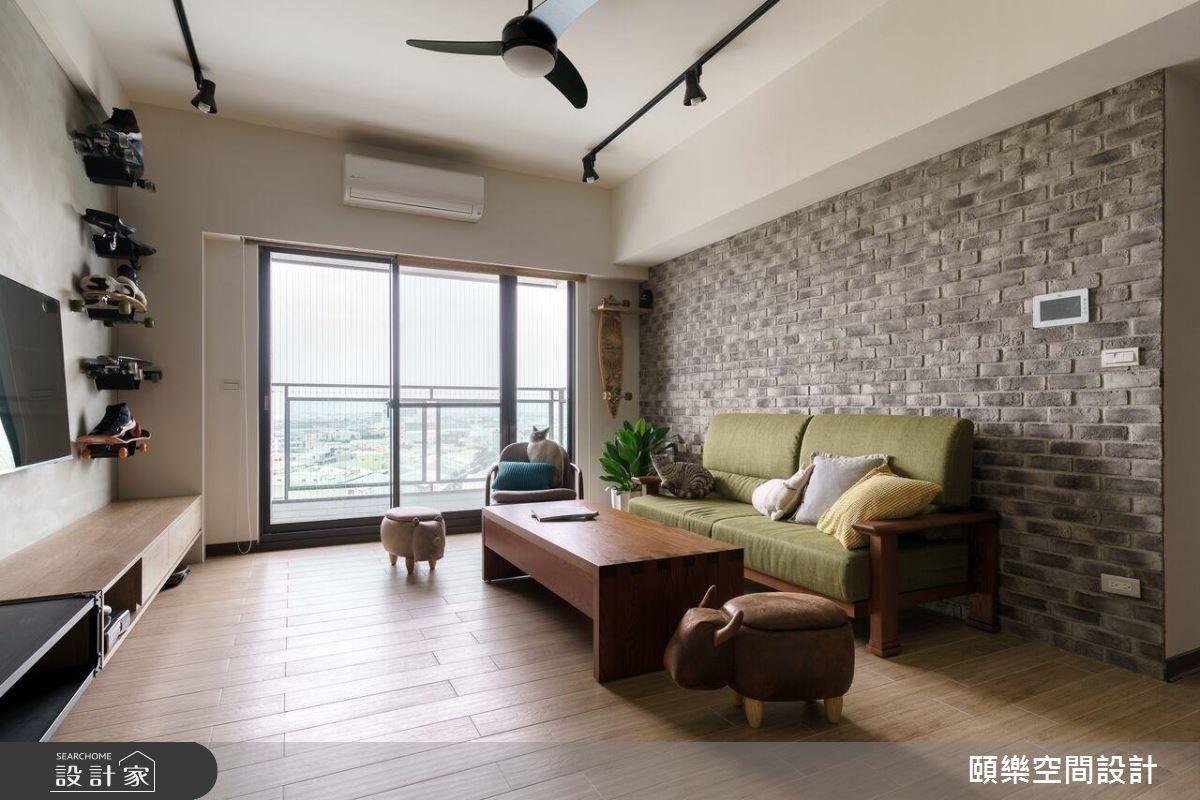 30坪預售屋_工業風客廳案例圖片_頤樂空間設計有限公司_頤樂_01之3