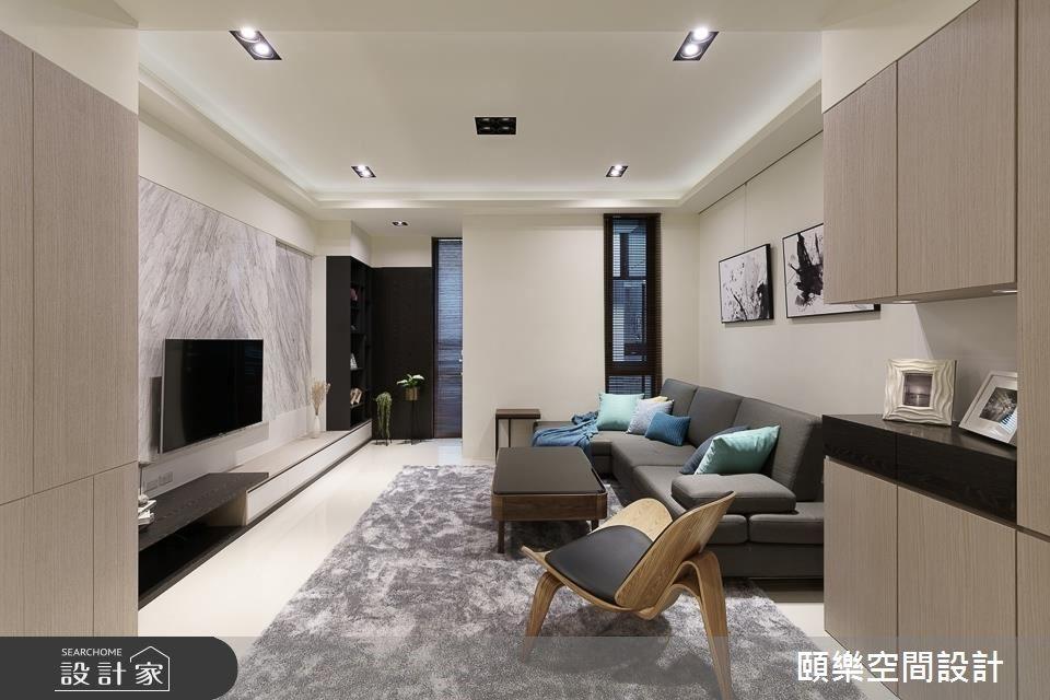 60坪新成屋(5年以下)_現代風客廳案例圖片_頤樂空間設計有限公司_頤樂_06之2