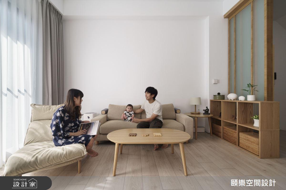 49坪預售屋_日式無印風客廳案例圖片_頤樂空間設計有限公司_頤樂_08之4