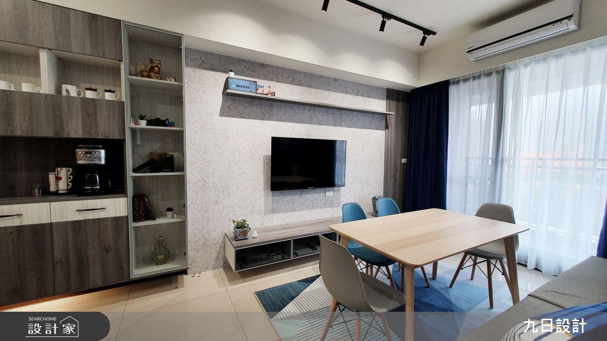 25坪新成屋(5年以下)_混搭風客廳餐廳案例圖片_九日室內裝修設計_九日_12之8