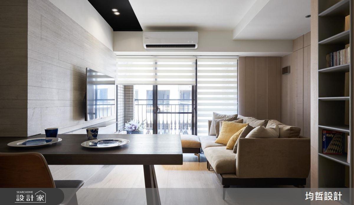 18坪新成屋(5年以下)_簡約風客廳案例圖片_均哲室內裝修設計有限公司_均哲_03之5