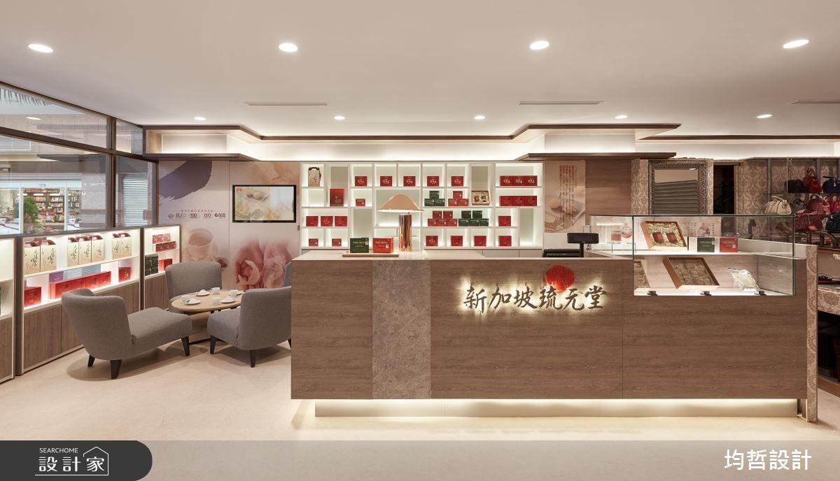 8坪_現代風案例圖片_均哲室內裝修設計有限公司_均哲_08之1