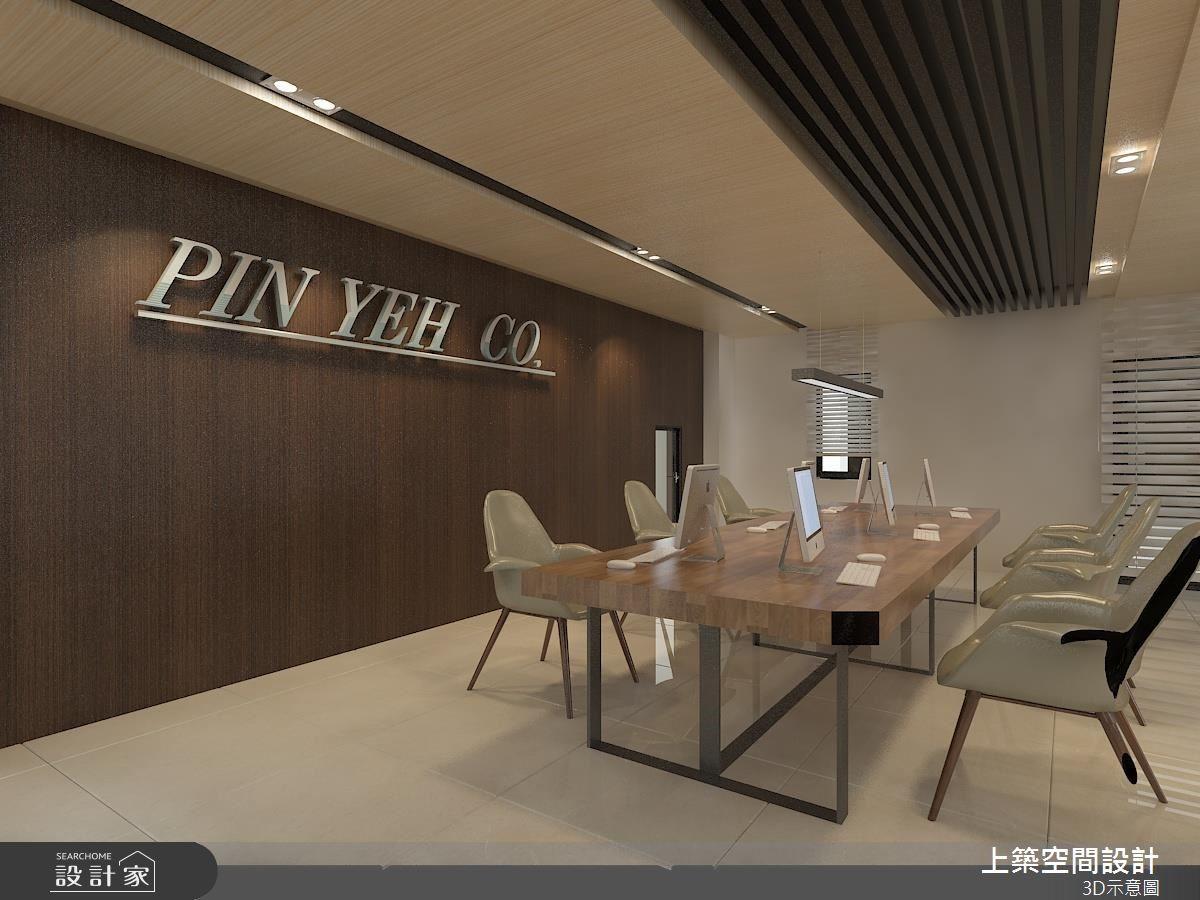 80坪新成屋(5年以下)_現代風商業空間案例圖片_上築空間設計_上築_02之3