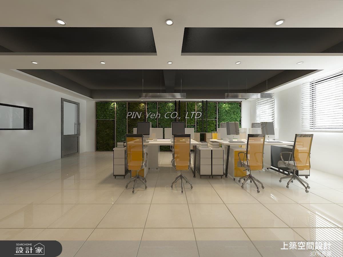 80坪新成屋(5年以下)_現代風商業空間案例圖片_上築空間設計_上築_02之4