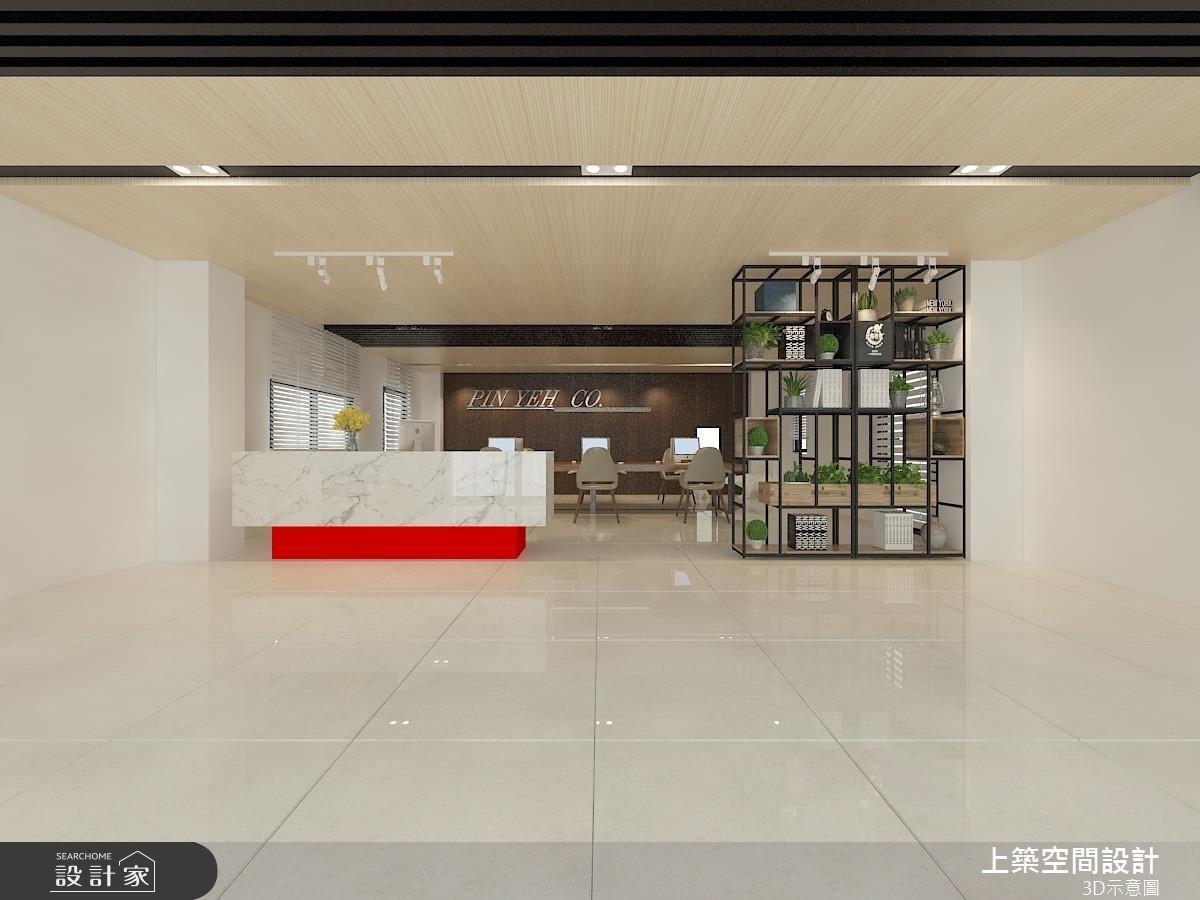 80坪新成屋(5年以下)_現代風商業空間案例圖片_上築空間設計_上築_02之2