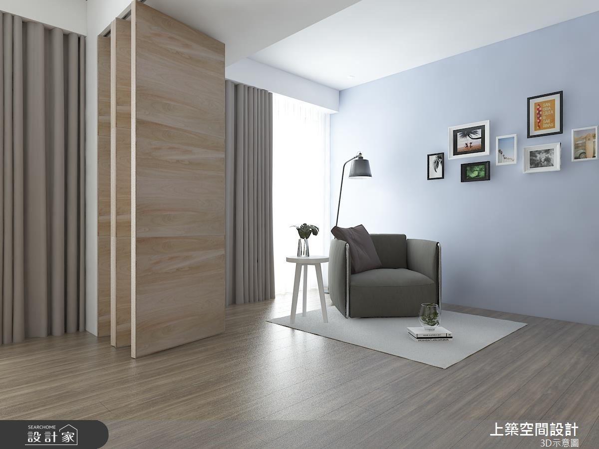 35坪_現代風客廳案例圖片_上築空間設計_上築_25之3