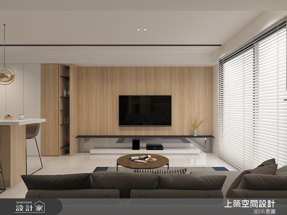 30坪預售屋_混搭風客廳案例圖片_上築空間設計_上築_38之4