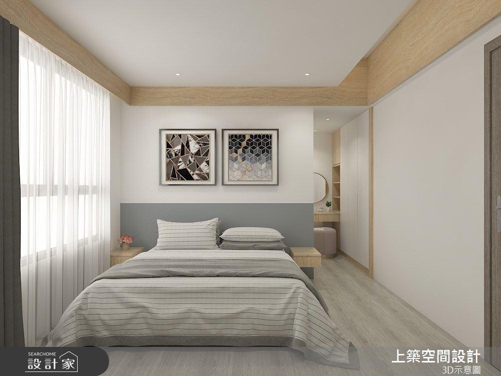 30坪預售屋_混搭風臥室案例圖片_上築空間設計_上築_38之12