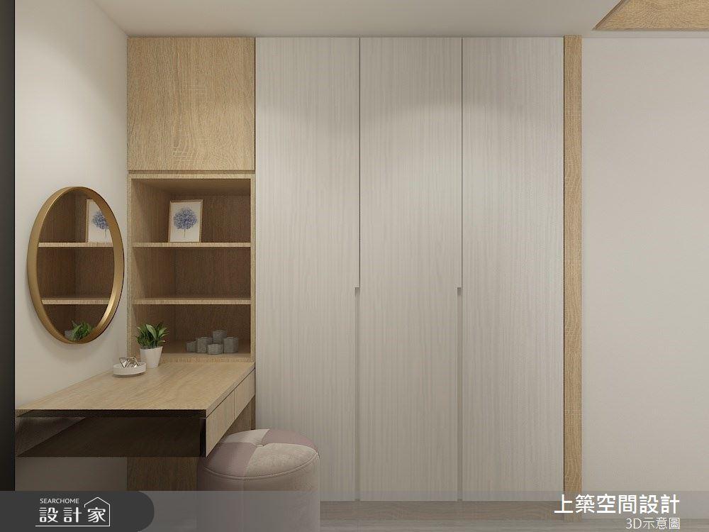 30坪預售屋_混搭風更衣間案例圖片_上築空間設計_上築_38之13