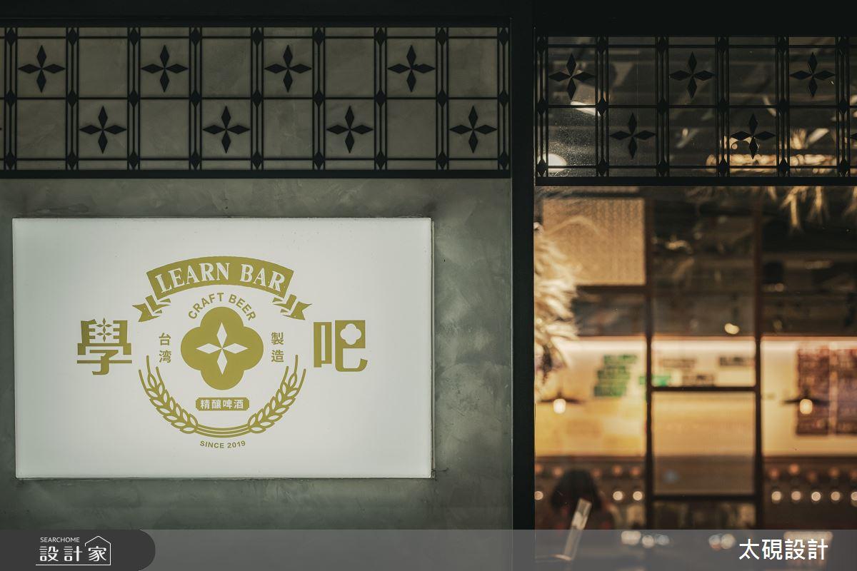 25坪老屋(16~30年)_台式風商業空間案例圖片_太硯室內裝修有限公司_太硯_14之1
