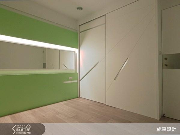 28坪新成屋(5年以下)_現代風臥室案例圖片_絕享設計_絕享_40之15