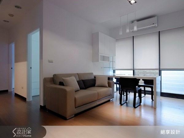 18坪新成屋(5年以下)_現代風客廳案例圖片_絕享設計_絕享_42之4