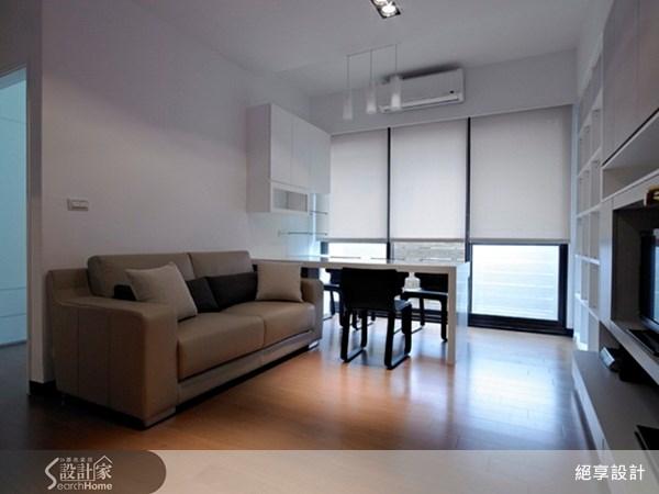18坪新成屋(5年以下)_現代風客廳案例圖片_絕享設計_絕享_42之1