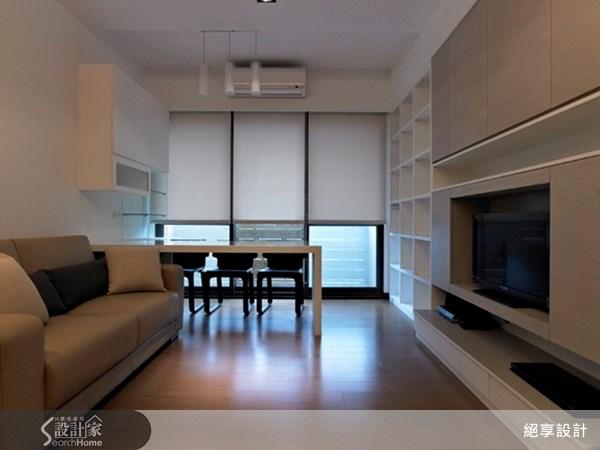 18坪新成屋(5年以下)_現代風客廳案例圖片_絕享設計_絕享_42之5