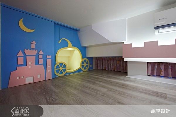 6坪_兒童房兒童房案例圖片_絕享設計_絕享_54之15