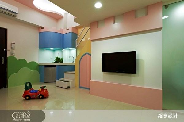 6坪_兒童房兒童房案例圖片_絕享設計_絕享_54之1